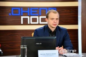 amelchenko_Інститут_Республіка