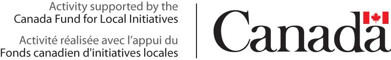 Канадський фонд підтримки місцевих ініціатив