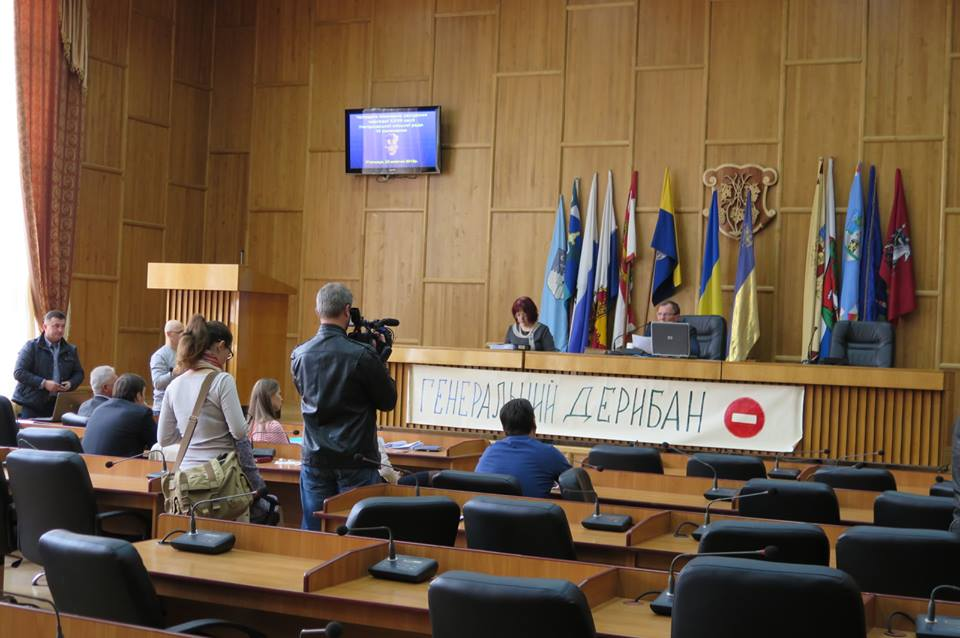Сесія Ужгородської міської ради 23.10.2013