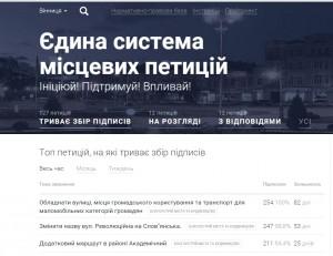 peticii_Vinnucya
