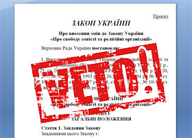 veto_2_irs.in.ua