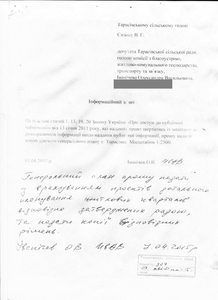 Документ001
