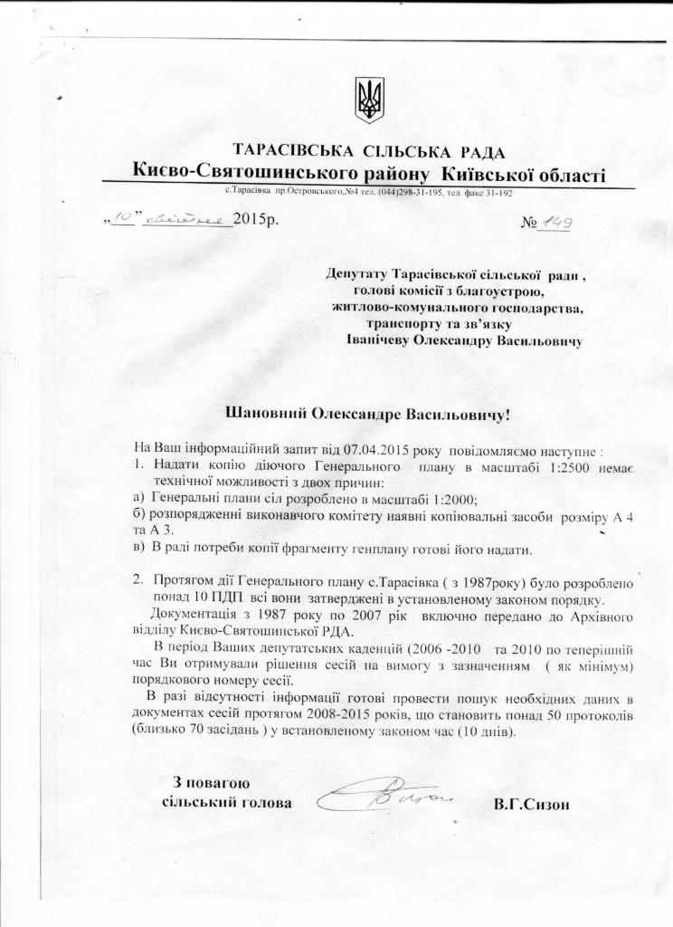 Документ002