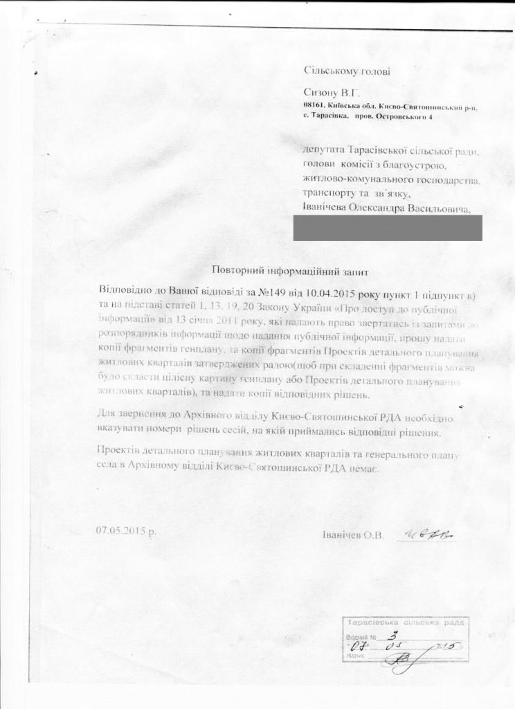 Документ003