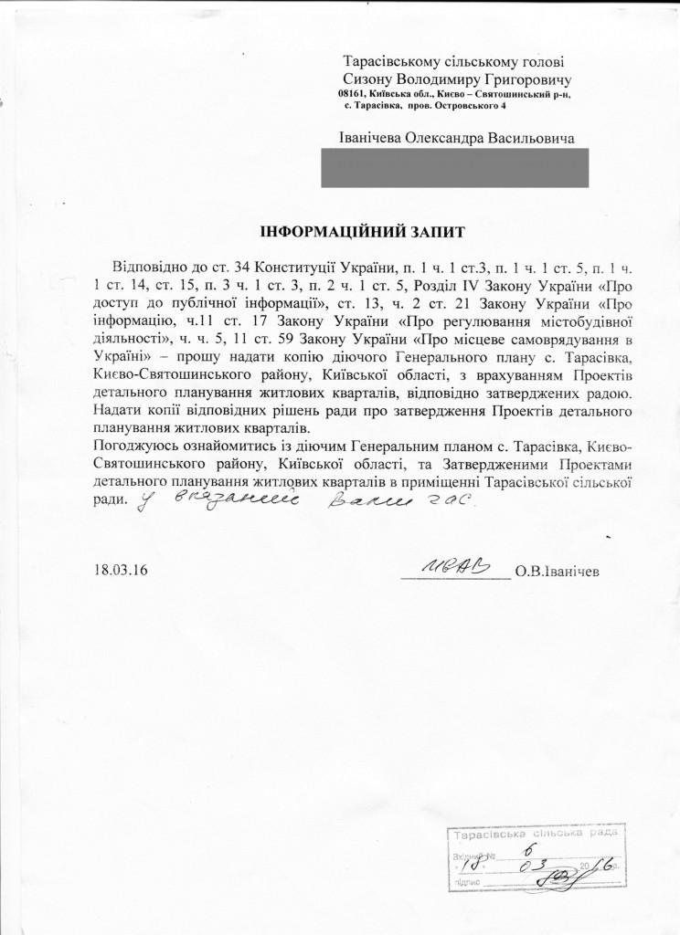 Документ005