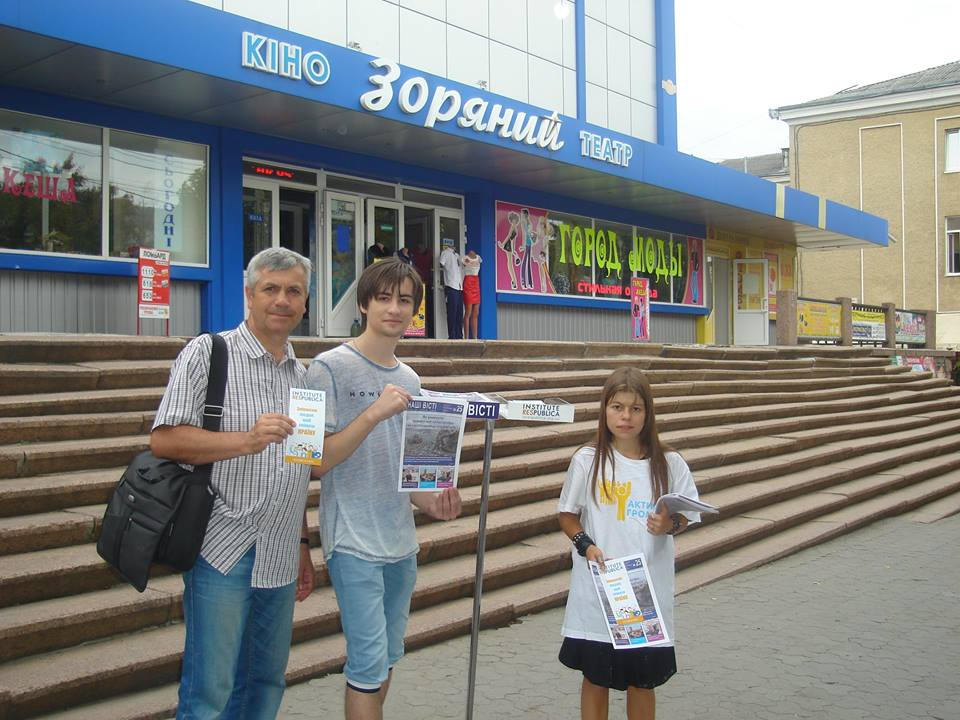 Кропив5