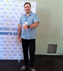 Олег Кучеров
