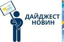 foto-dlya-dajadzhestu
