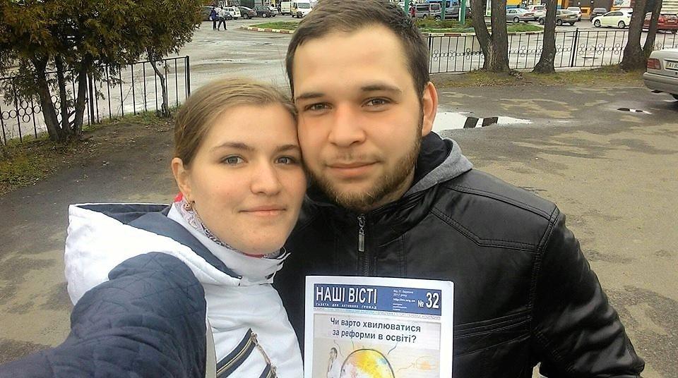 Активна Громада Тарасівка