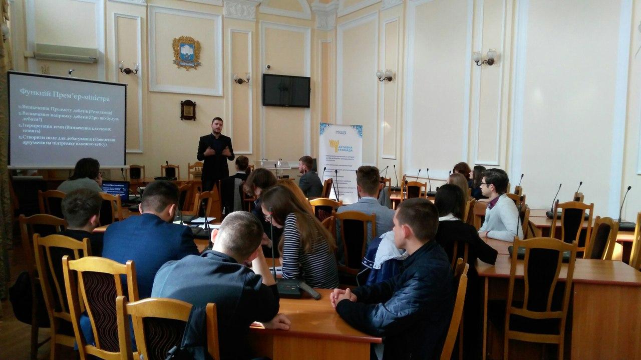 Активна Громада Тернопіль (1)