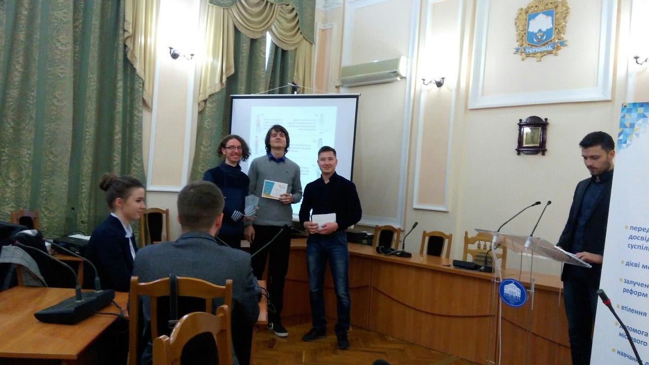 Активна Громада Тернопіль (3)
