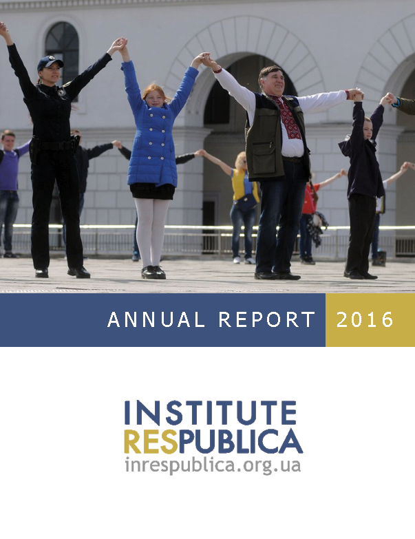 Annual report 2016 Institute Respublica
