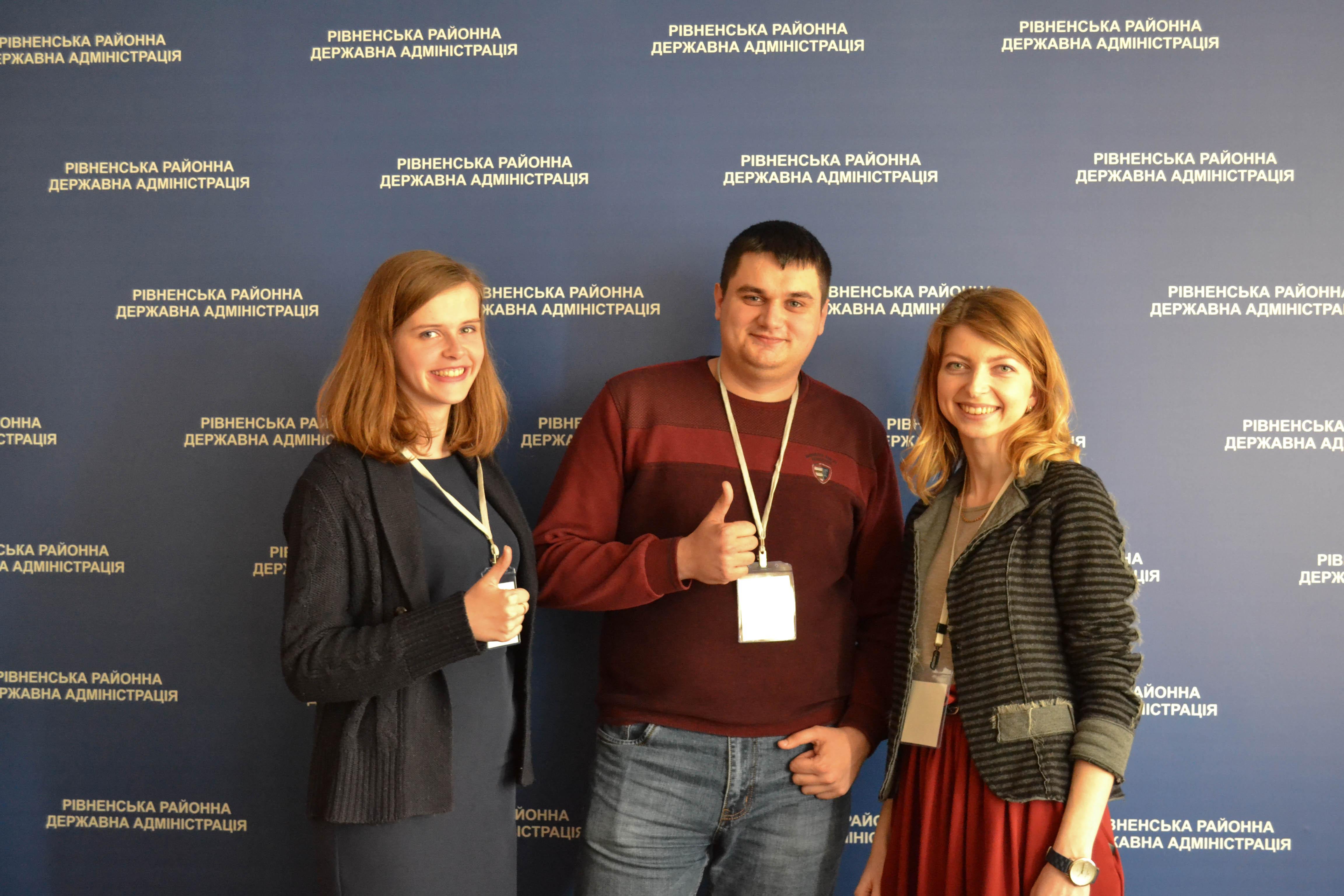 Рівненська команда ВІ Активна Громада
