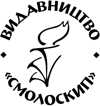 smoloskyp-logo1