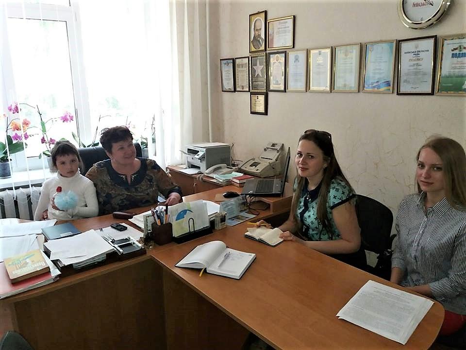 Активна Громада Богуслав 25