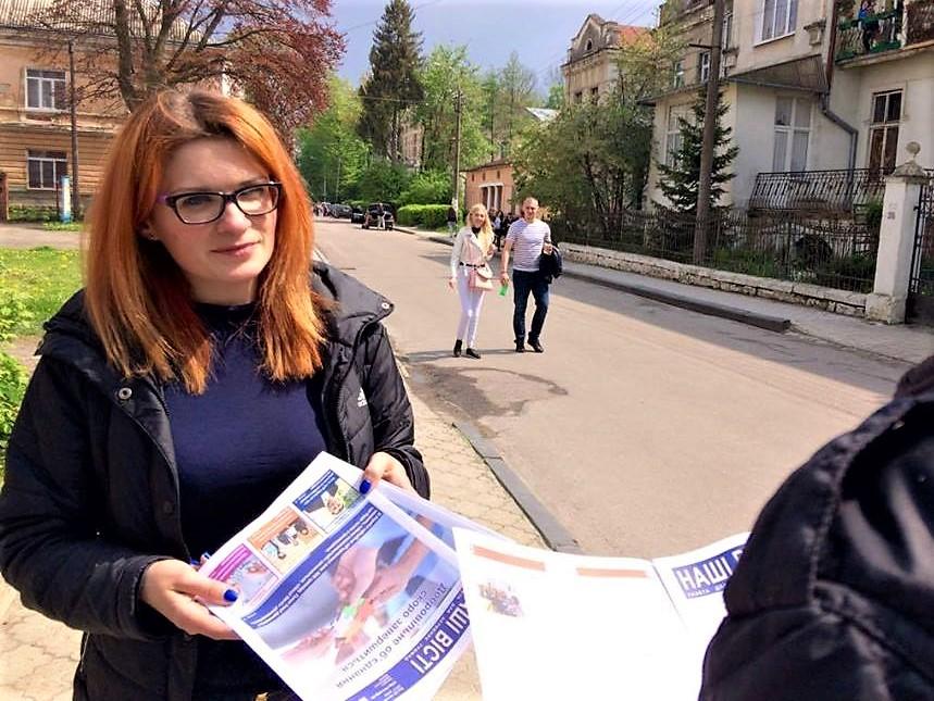 Активна Громада Дрогобич 25