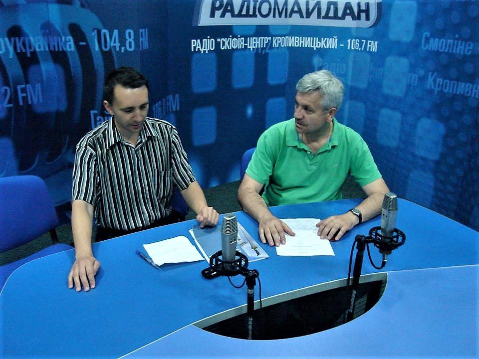 Активна Громада Кропивницький ефір