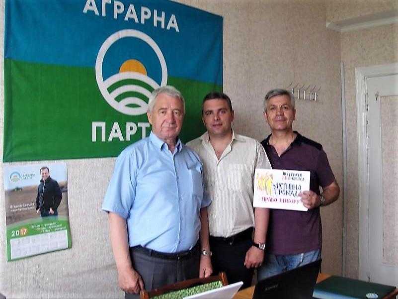 Активна Громада Кропивницький