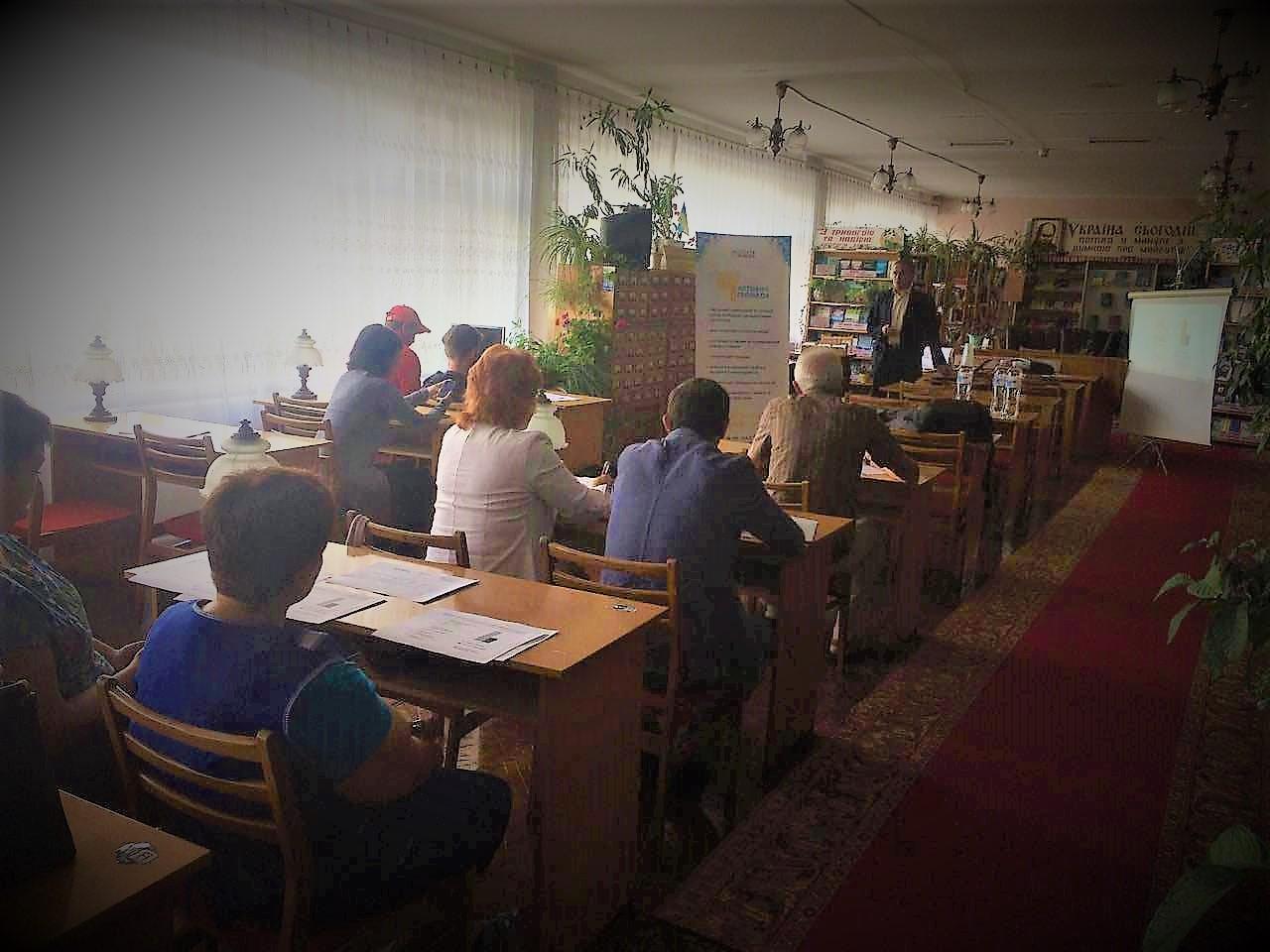Активна Громада Богуслав форум