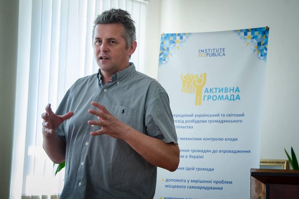 Активна Громада Скадовськ