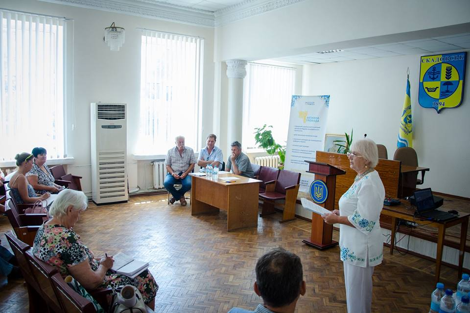 Активна Громада Скадовськ форум