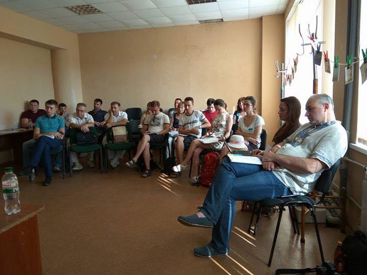 Активна Громада форум Запоріжжя.