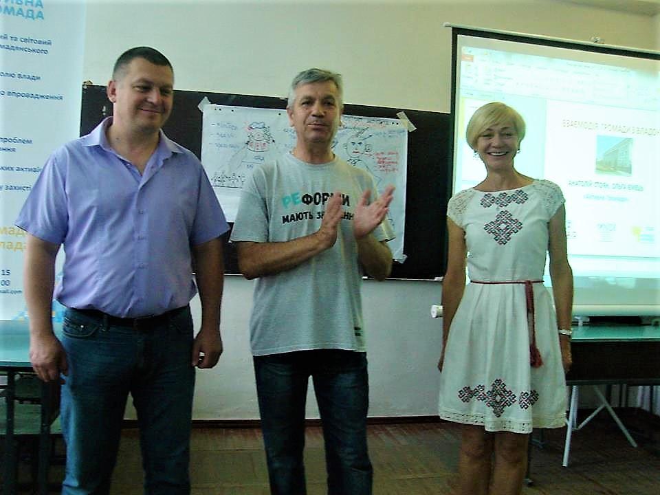 Активна Громада у м. Кропивницький