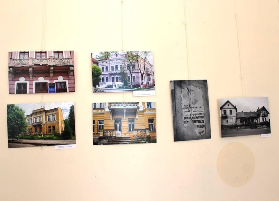 Активна Громада в Дрогобичі