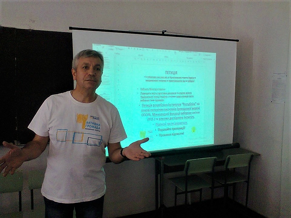 Активна Громада Кропивницький реформа