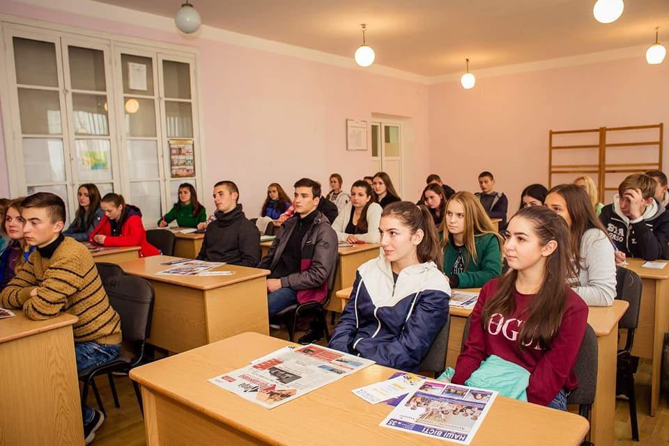 Активна Громада Дрогобич 24