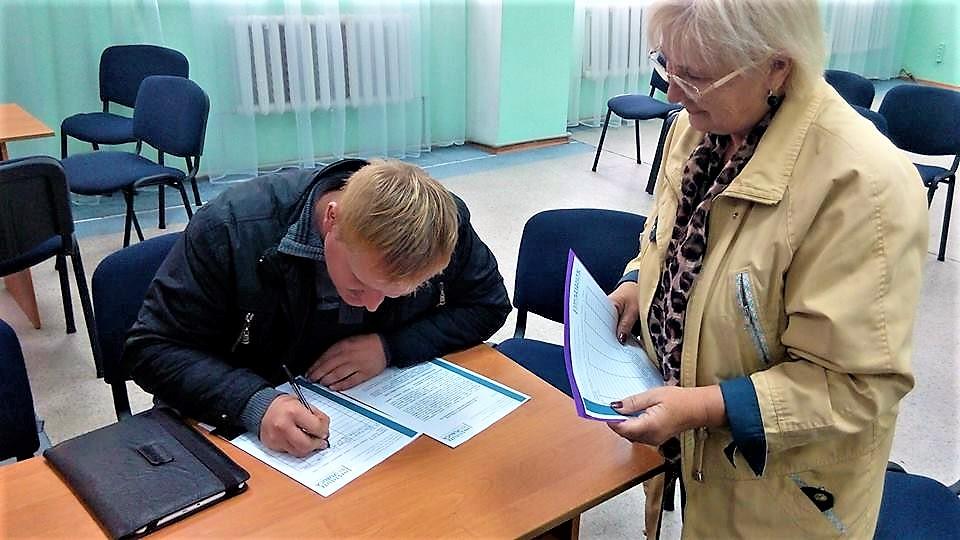 Активна Громада Скадовськ 24