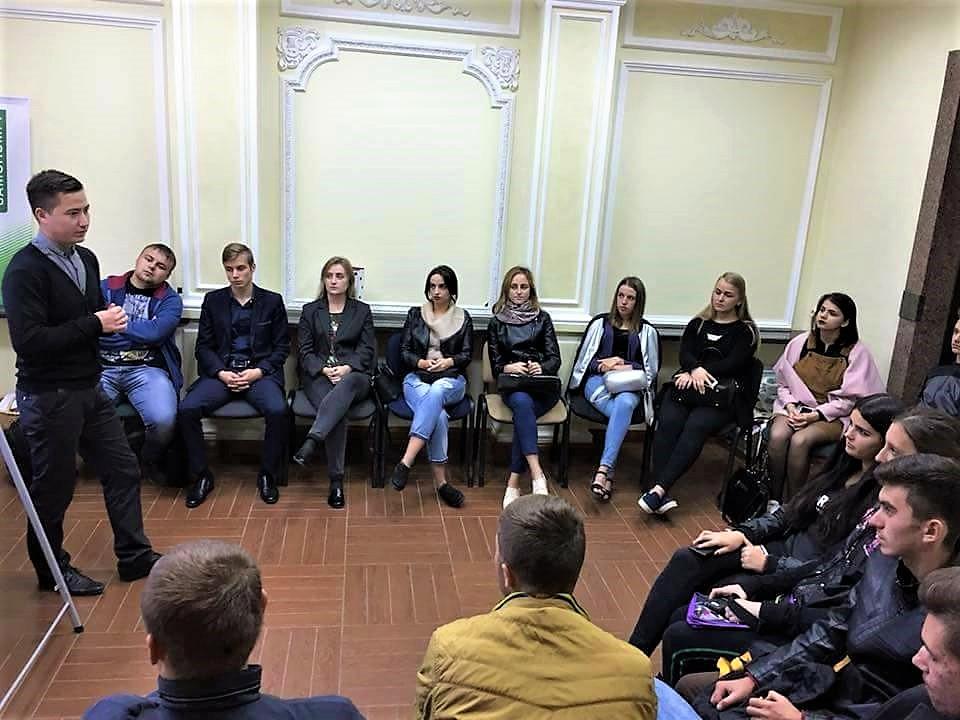Активна Громада Тернополя