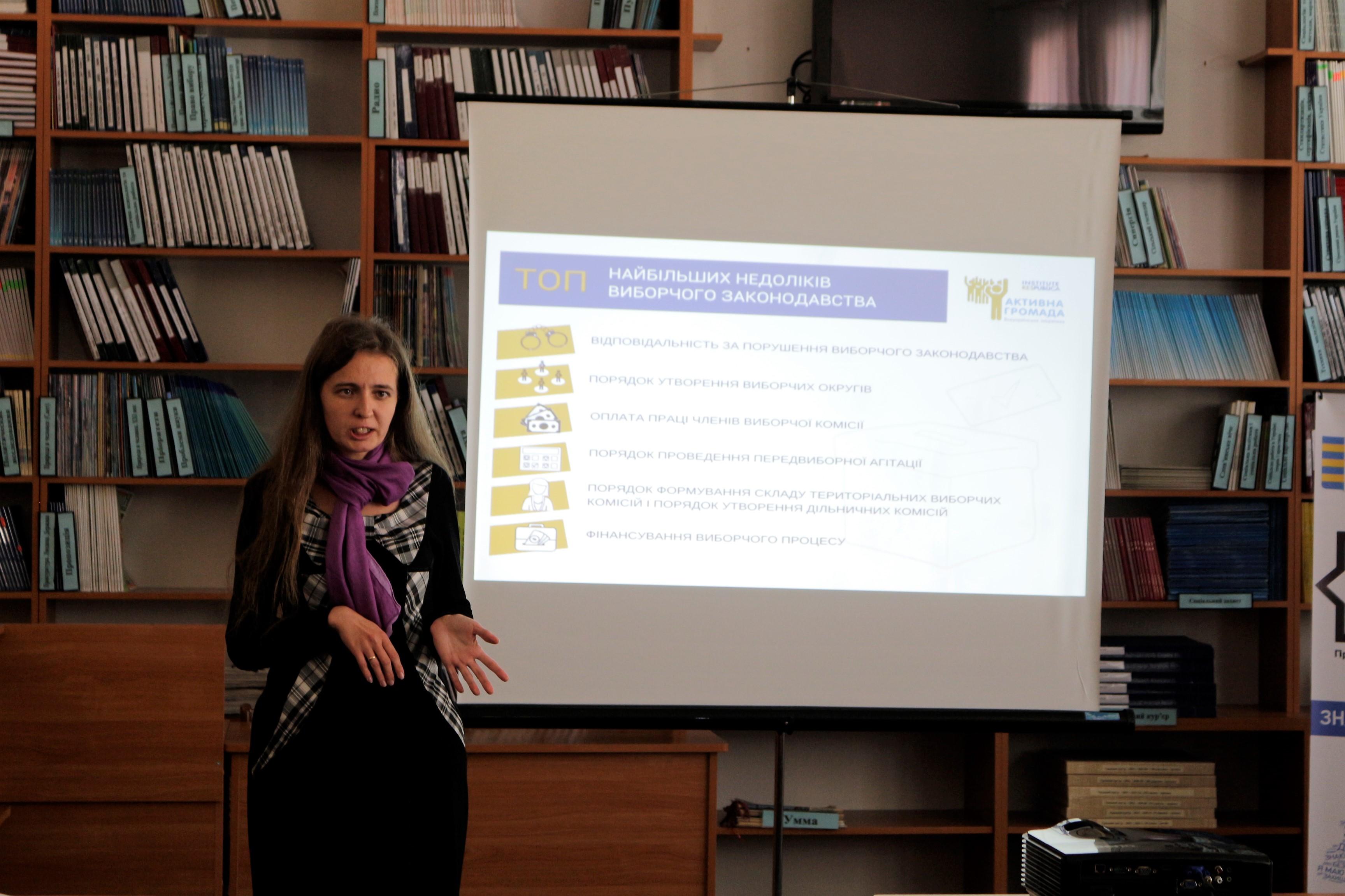 Активна Громада Ужгород форум (5)