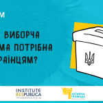 Fb.event Форум (1)