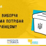 Fb.event Форум (2) (1)