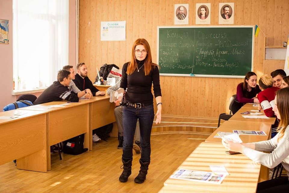 Активна Громада Дрогобича форум
