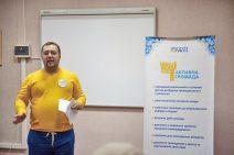 Активна Громада Горішні форум