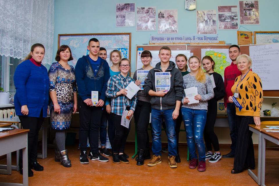Активна Громада Скадовськ 27