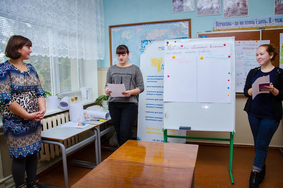 Активна Громада Скадовськ 9