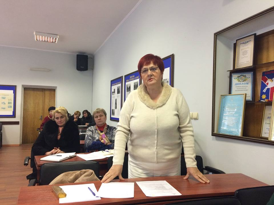Активна Громада Жмеринка. форум