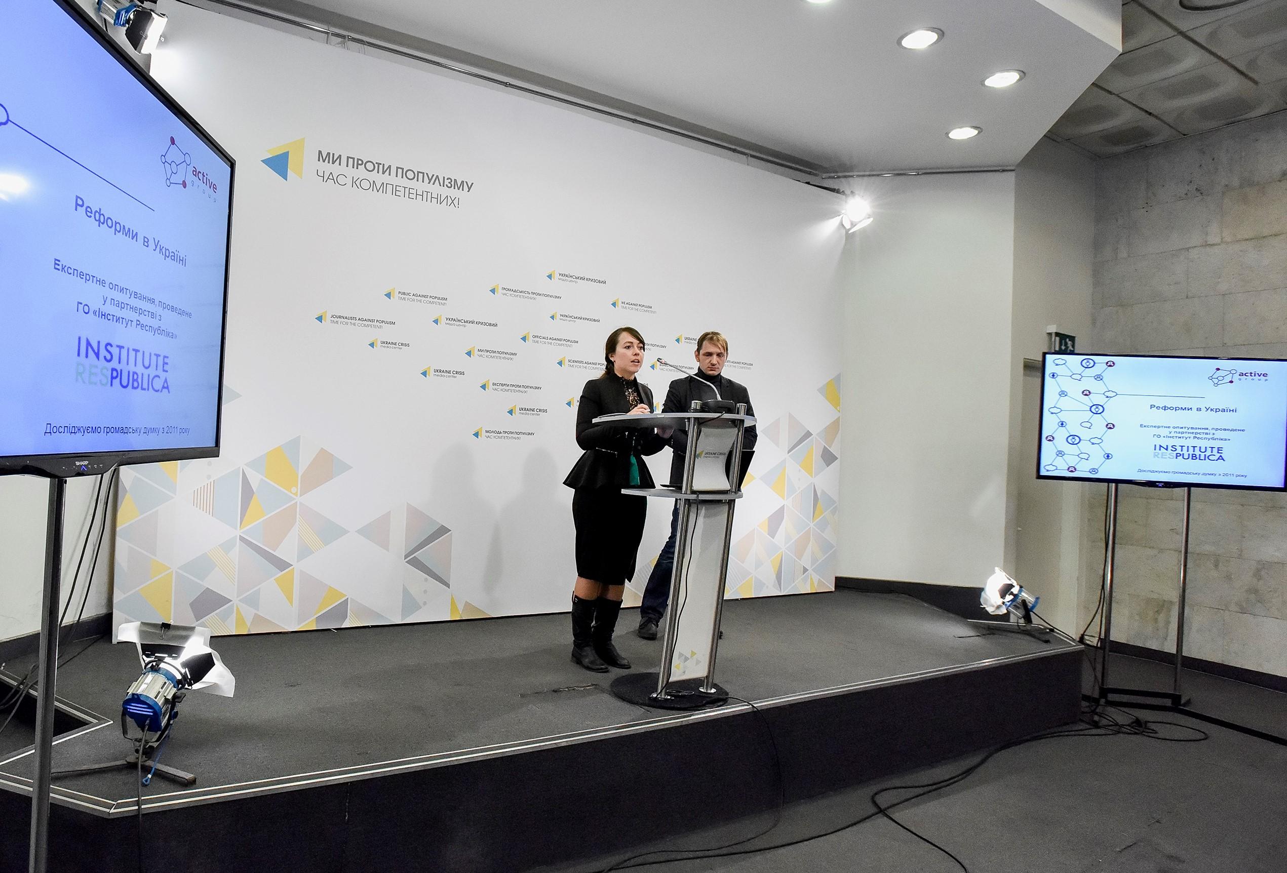 Скиба та Єременко (3)