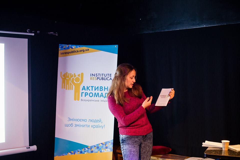 Активна Громада Дрогобича 07