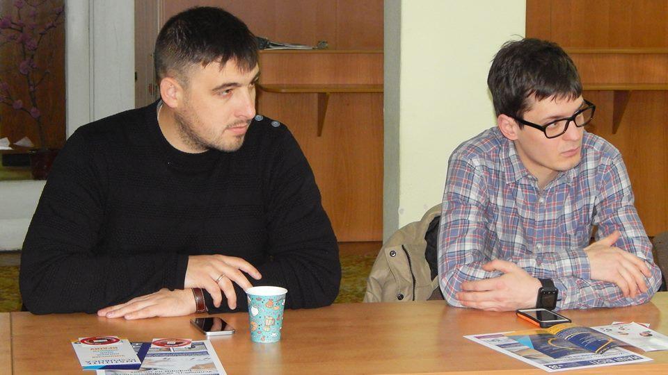 Активна Громада у м. Луцьк форум