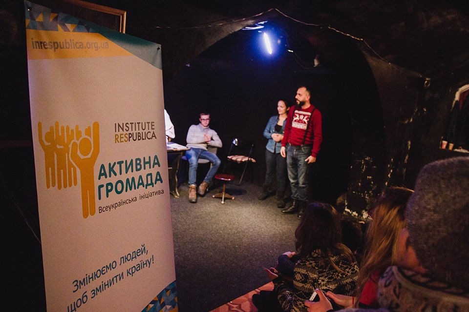 АГ Дрогобич театр1
