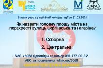 Skadovsk (3)