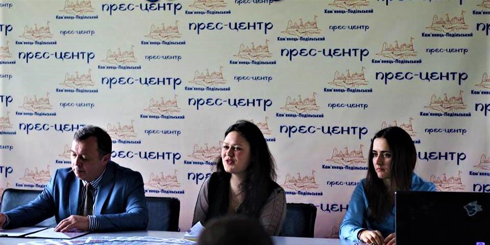 Кам'янець-Подільський ПК