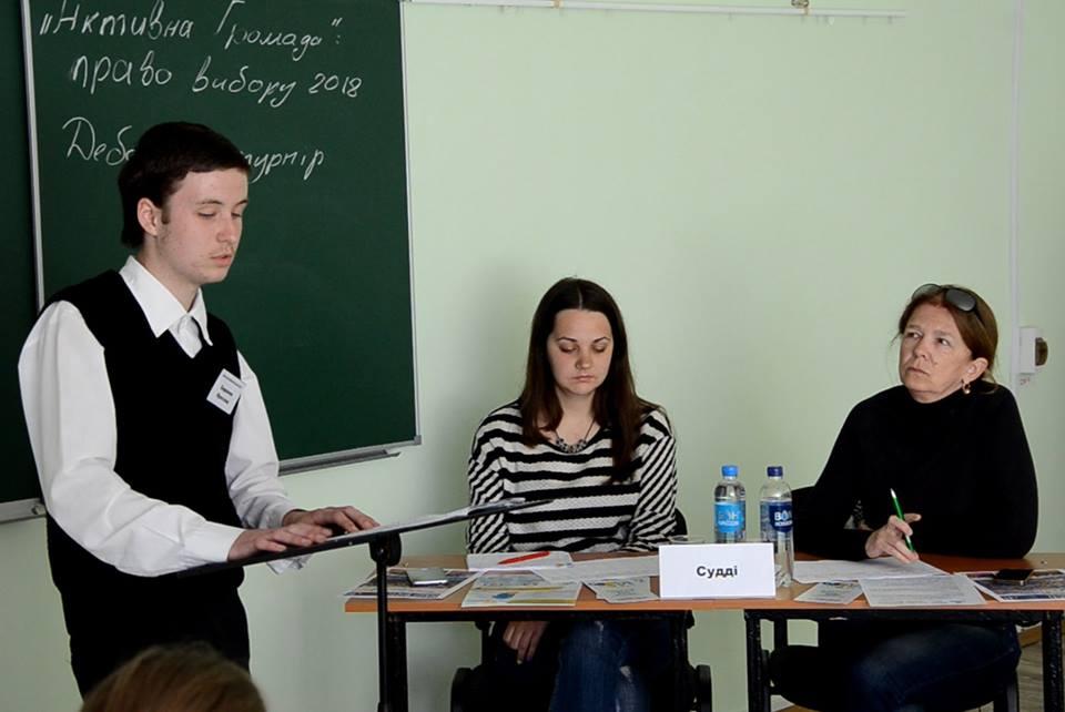 Скадовськ дебати
