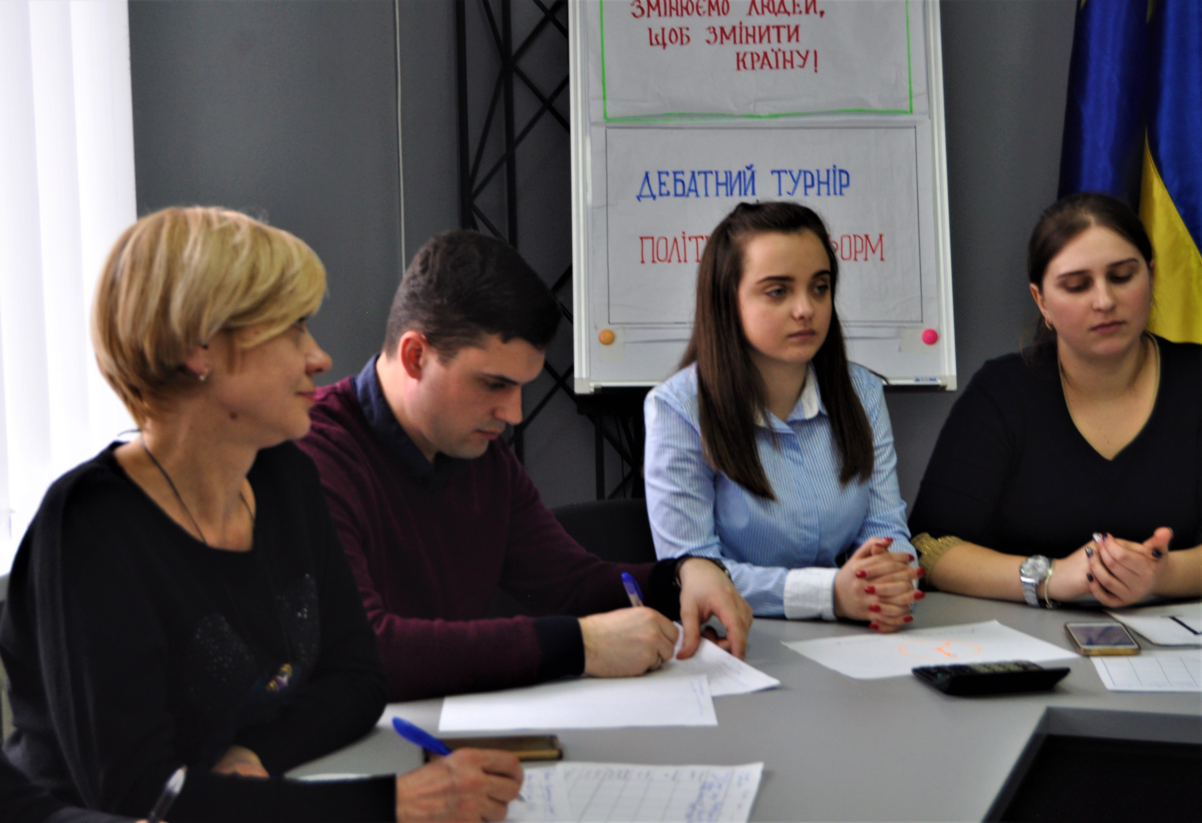 дебати Кропивницький АГ