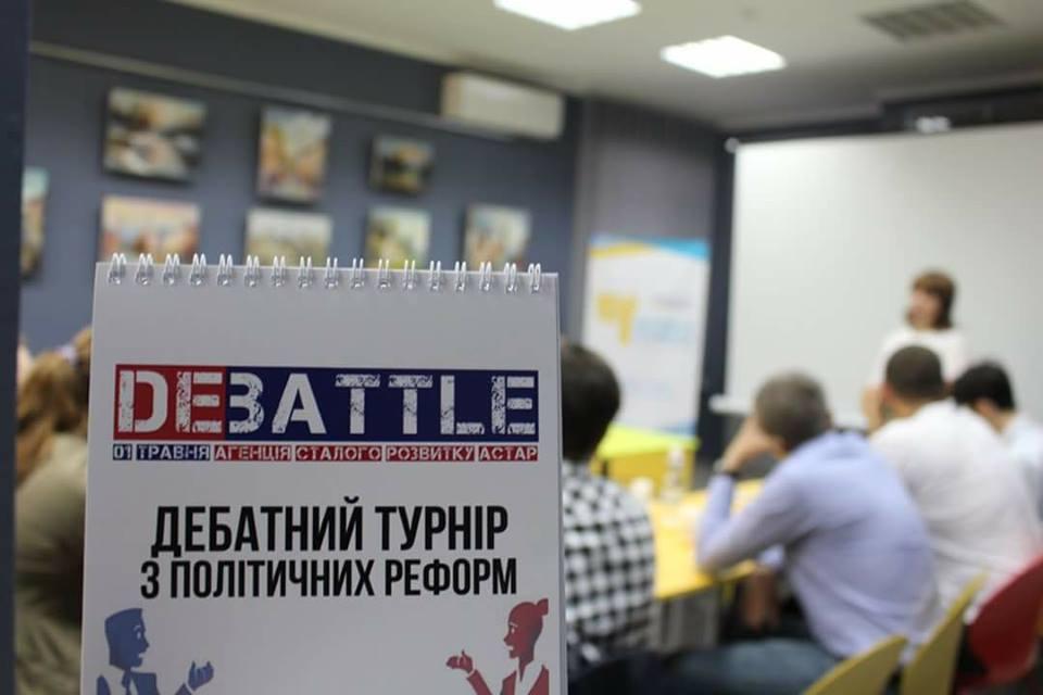 Дебати Хмельницький 2018 (4)