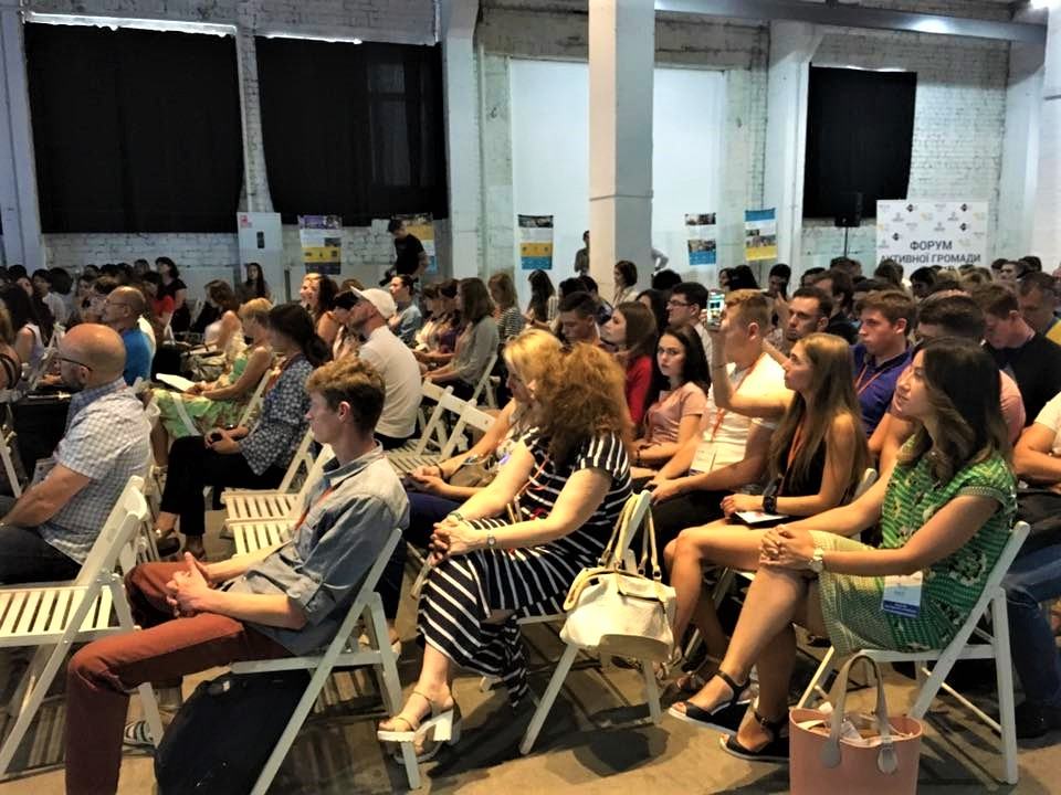 Форум Актвиної Громади